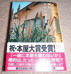 book56.jpg