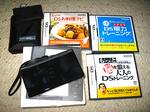 Nintendo DS Light