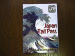Japan Rail Pass1
