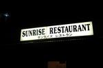 サンライズ・レストラン
