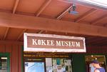コケエ博物館