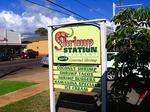 Shrimp Station