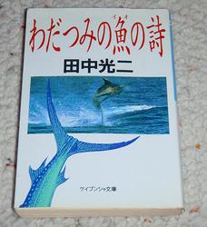 book54.jpg
